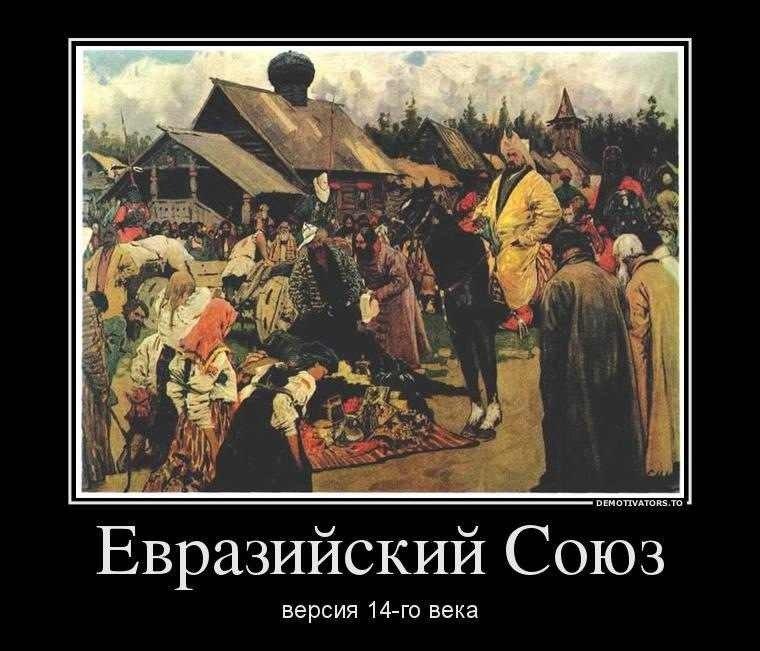 """Ненависть к """"монголу"""" - Page 4 Gbw7yp10"""
