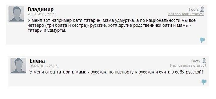 Сарты и татары - Page 10 Ndy4t210