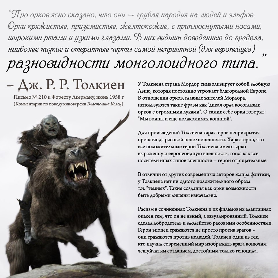 "Ненависть к ""монголу"" - Page 4 Vruzjc10"