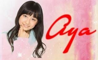 ☆ Ayami ☆  Aya_bm10