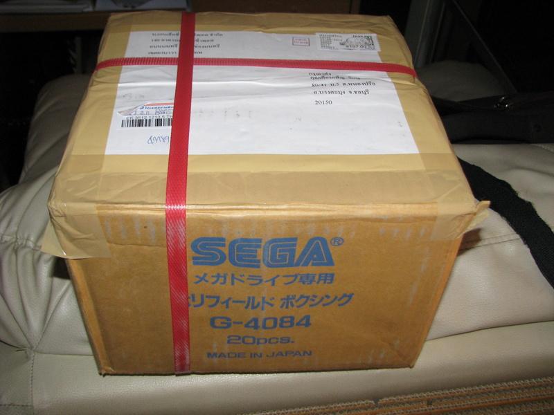Questions sur les jeux Mega Drive version ASIA Img_6810
