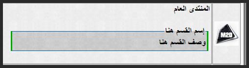 شرح طريقة وضع الوصف في ايطار 00000017