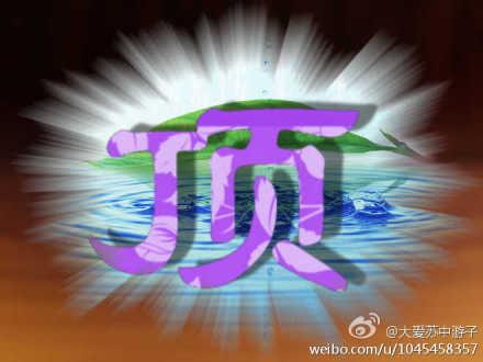 【七律】单身汉 1310