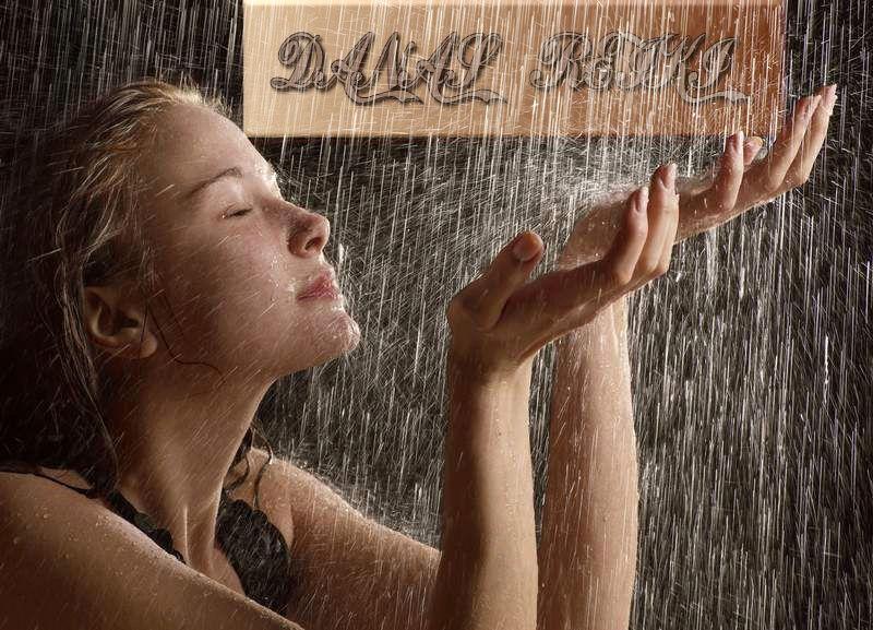 Магический дождь. Священная магия Воды. Ae10