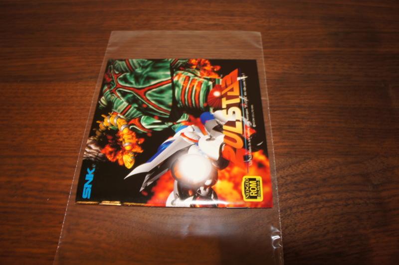 [RECH] Wai Wai Racing GBA, Konami Hyper Soccer NES PAL - Page 2 Dsc05030
