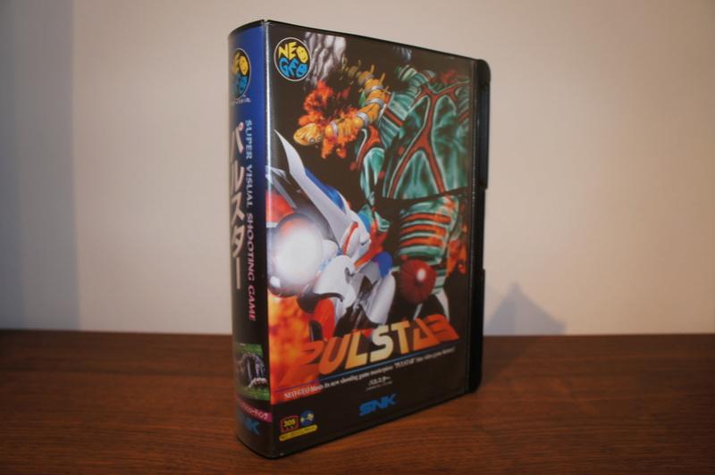 [RECH] Wai Wai Racing GBA, Konami Hyper Soccer NES PAL - Page 2 Dsc05031