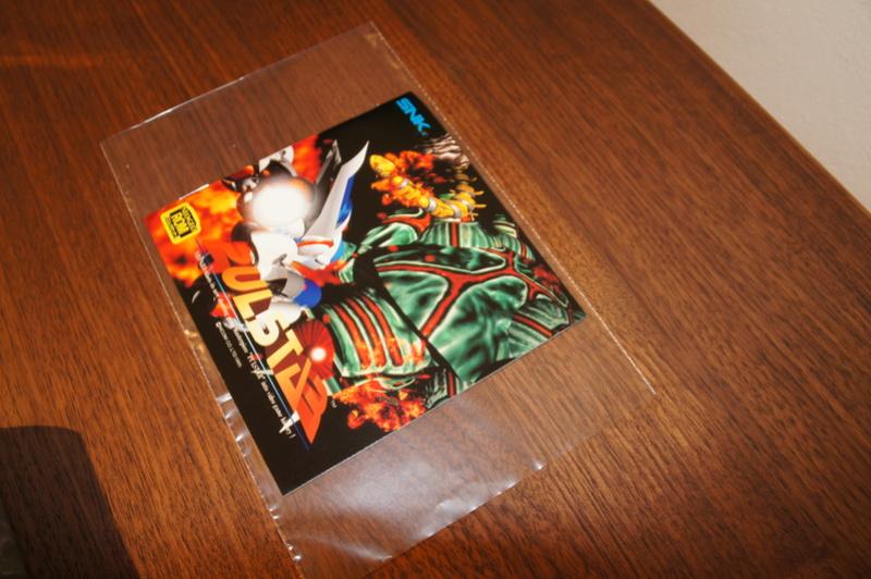 [RECH] Wai Wai Racing GBA, Konami Hyper Soccer NES PAL - Page 2 Dsc05032