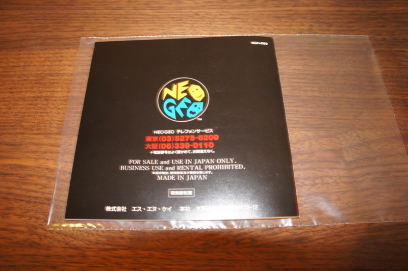 [RECH] Wai Wai Racing GBA, Konami Hyper Soccer NES PAL - Page 2 Dsc05036