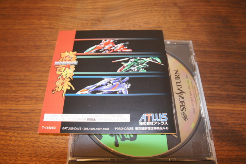 Dodonpachi version Satakore sur Sega Saturn JAP Dsc05074