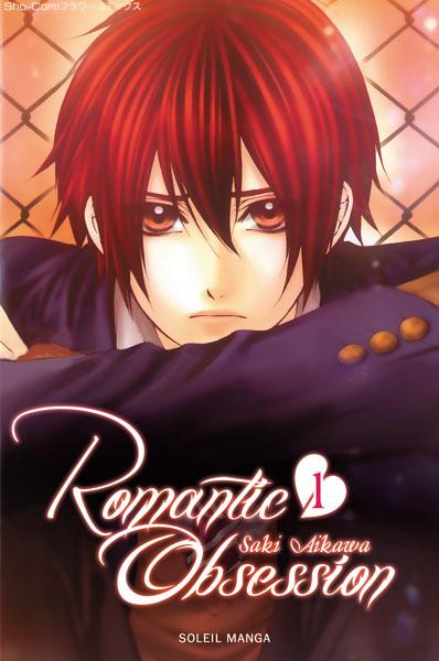 [Saki Aikawa] Romantic Obsession Romant10