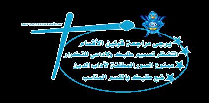 توقيع الفريق : للمنتديات التطويرية ! Taw9i310