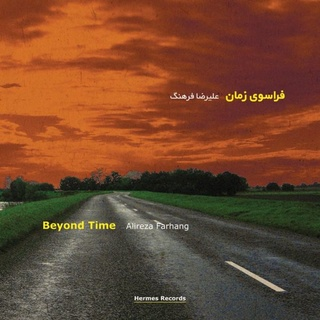 Sorties CD en musique du XXIè siècle Folder14
