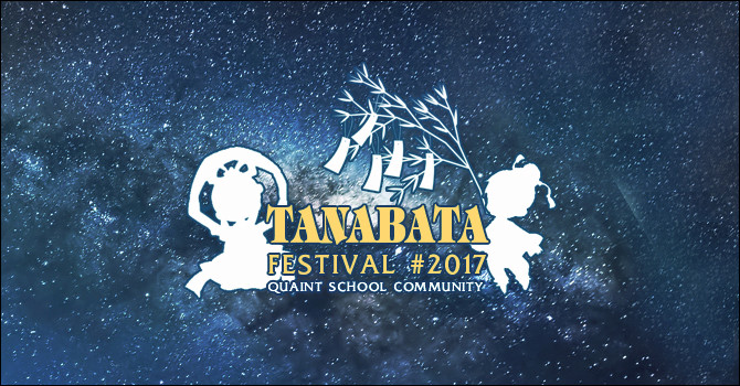 Event : Tanabata Festival 2017 Ads-ta11