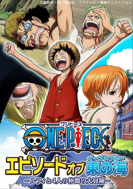 One Piece Episode of East Blue (26.08.2017) Onepie13