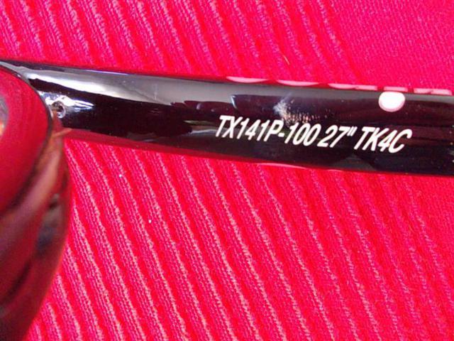 Strana scritta sulla mia O3 Tour MP Dscn7010