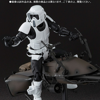 STAR WARS - COLLECTION S.H.FIGUARTS - Tamashii Nations Item_021