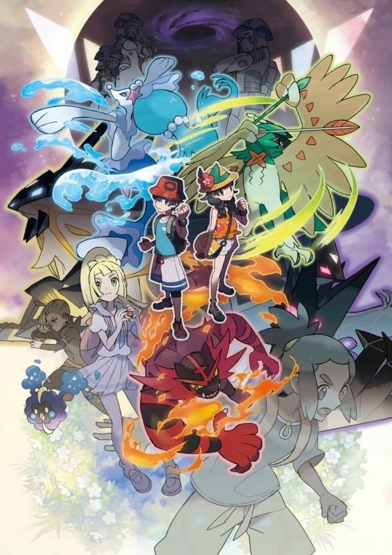 [Nintendo] L'univers Pokémon - Page 21 20170910