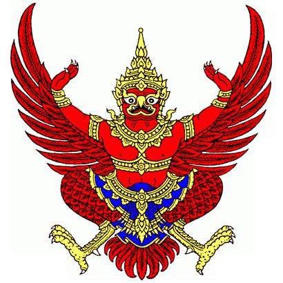 Garuda 110