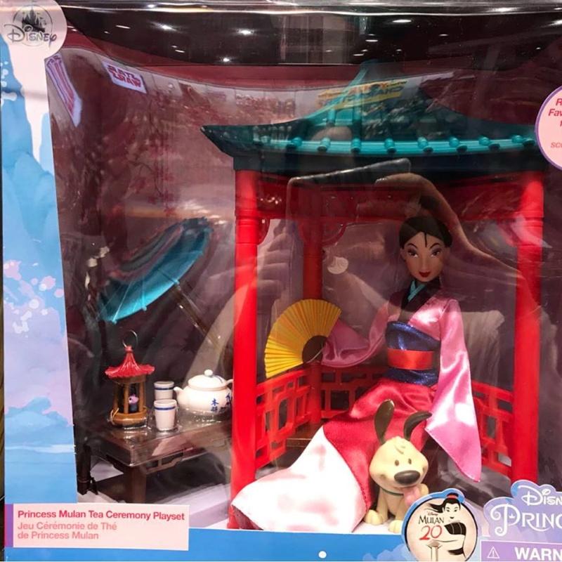 Les poupées classiques du Disney Store et des Parcs - Page 15 36986310