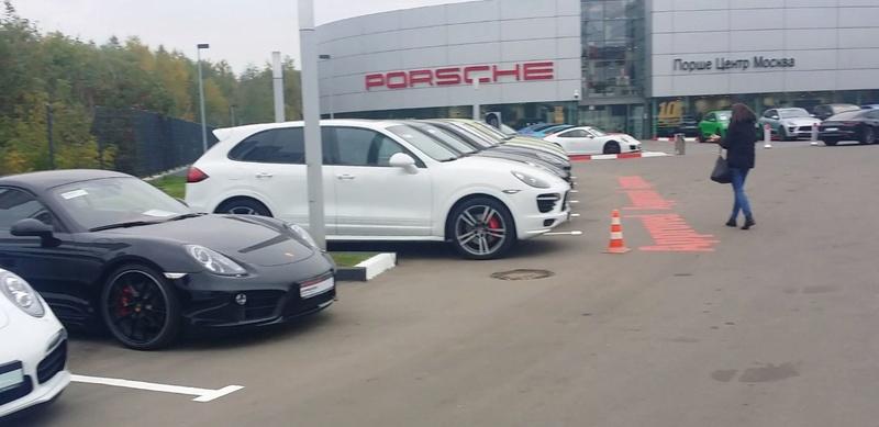 Moscou... et le Centre Porsche de Khimki - Page 2 000c29