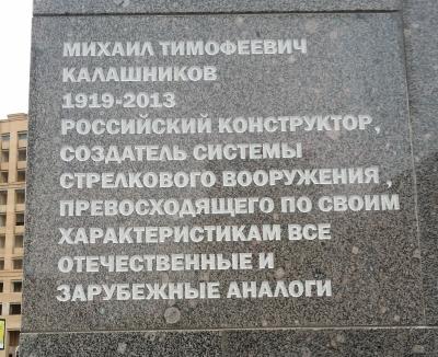 Moscou... et le Centre Porsche de Khimki - Page 2 000k16