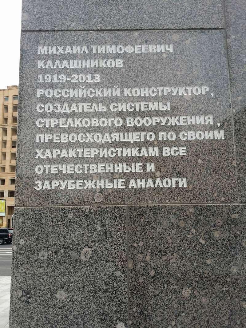 Moscou... et le Centre Porsche de Khimki - Page 2 20171020