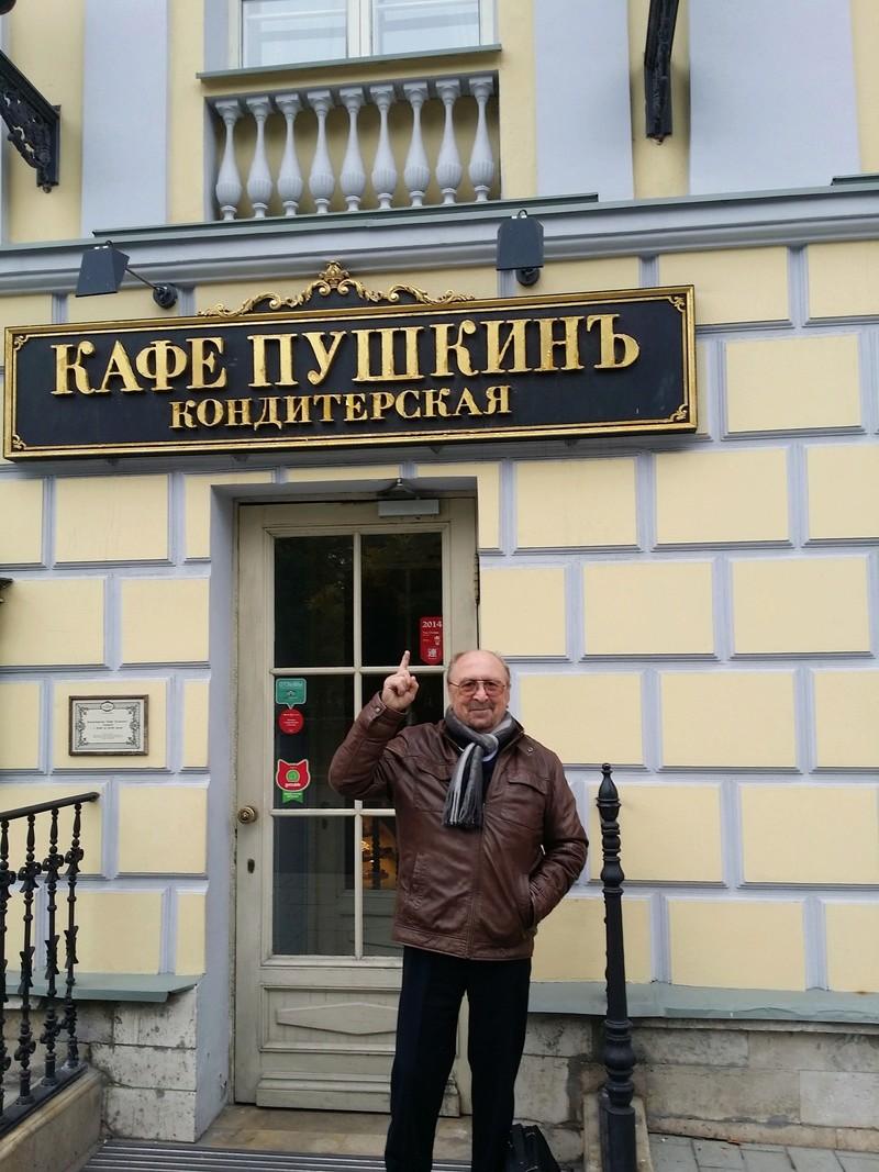 Moscou... et le Centre Porsche de Khimki - Page 2 20171021