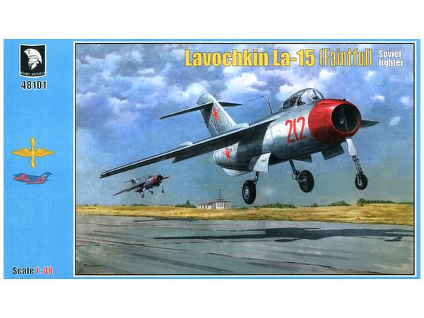 Guerre Froide 1/48 Lavochkine La-15 Fantail( Mars Models) Mml48110