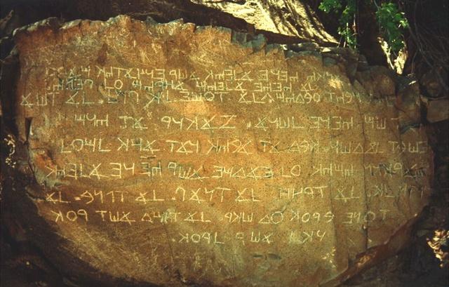 Les navires du Roi Salomon-Atlantide et Tyr-Ophir et Perou Decalo10