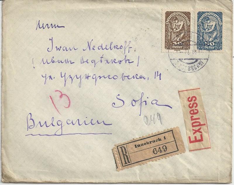 Inflation in Österreich - Belege - 1918 bis 1925 - Seite 9 Bild21