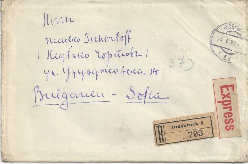 Inflation in Österreich - Belege - 1918 bis 1925 - Seite 9 Bild_215
