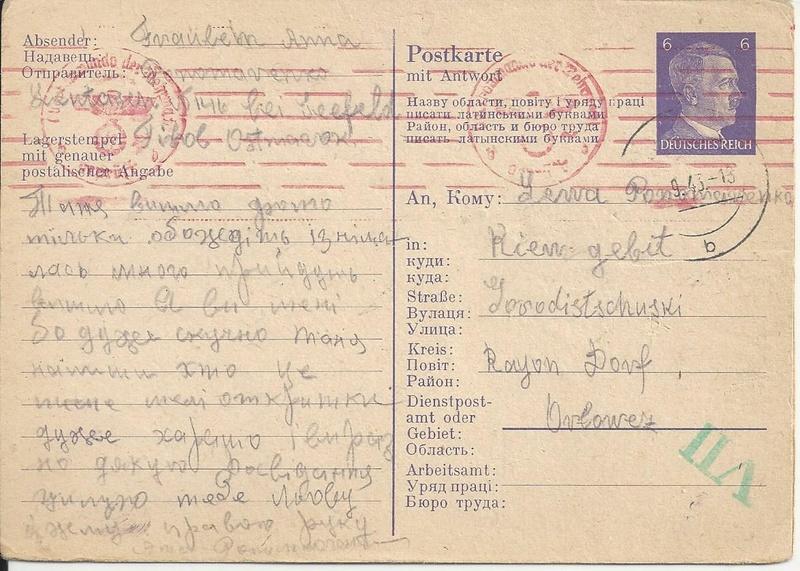 Österreich im III. Reich (Ostmark) Belege - Seite 10 Bild_316