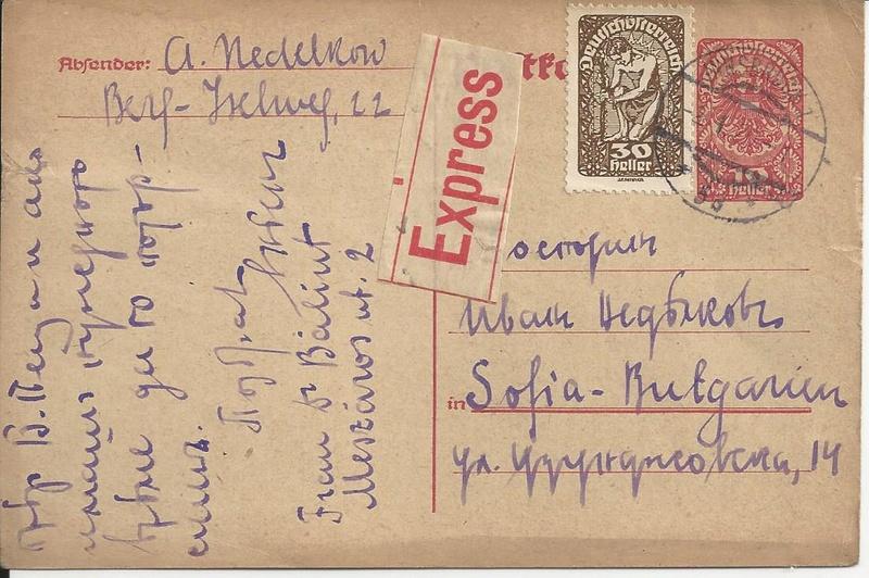Inflation in Österreich - Belege - 1918 bis 1925 - Seite 9 Bild_514