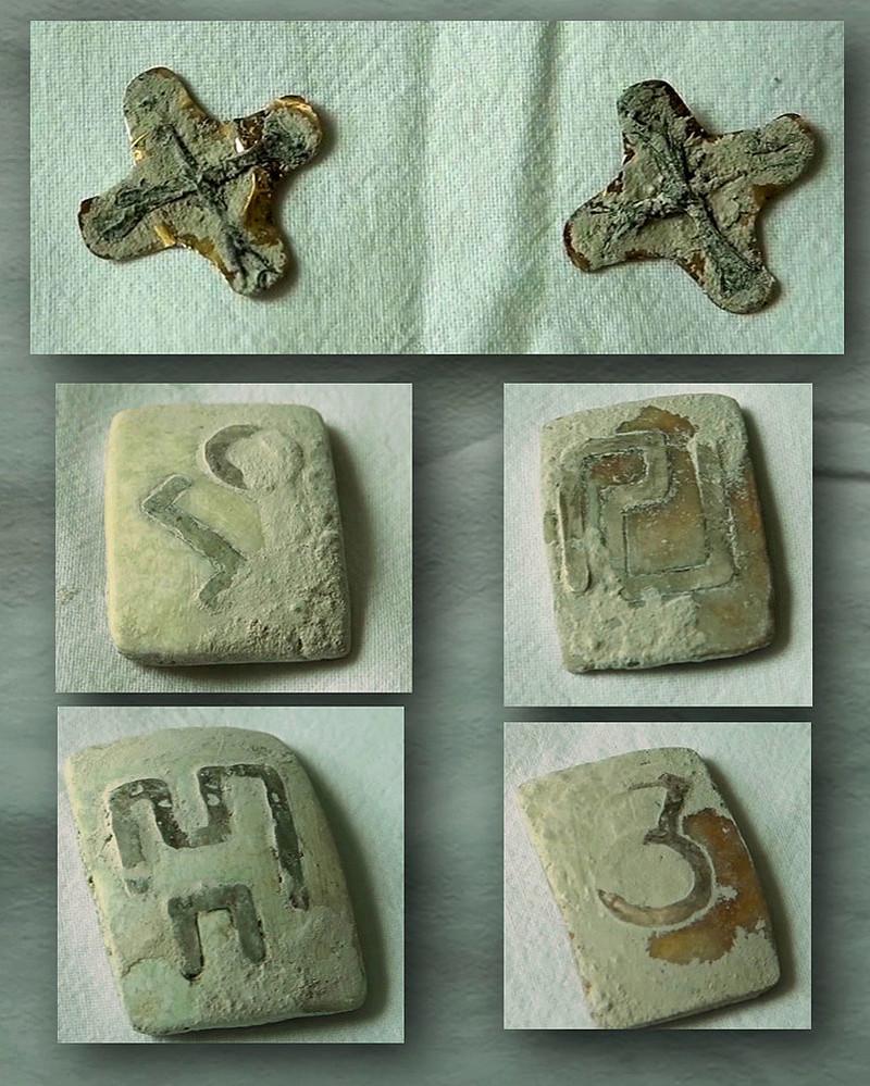 Les extraordinaires reliques au Pérou  - Page 2 Plaque10