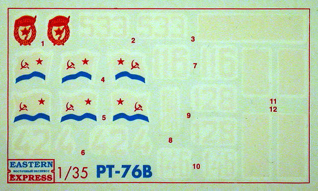 Swimming PT 76B  1.35 911