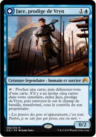 le prochain from the vault Jace10