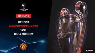 Manchester United 2017/2018 UEFA Champions League 20992510