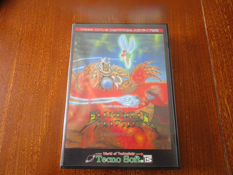 [VDS] Jeux MD/Master System/Game Gear Img_3015
