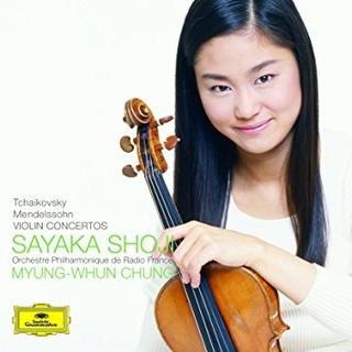 Le Concerto pour Violon de Tchaïkovsky - Page 3 81vssu10