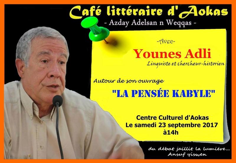 Younes Adli le samedi 23 septembre 2017 à Aokas 126