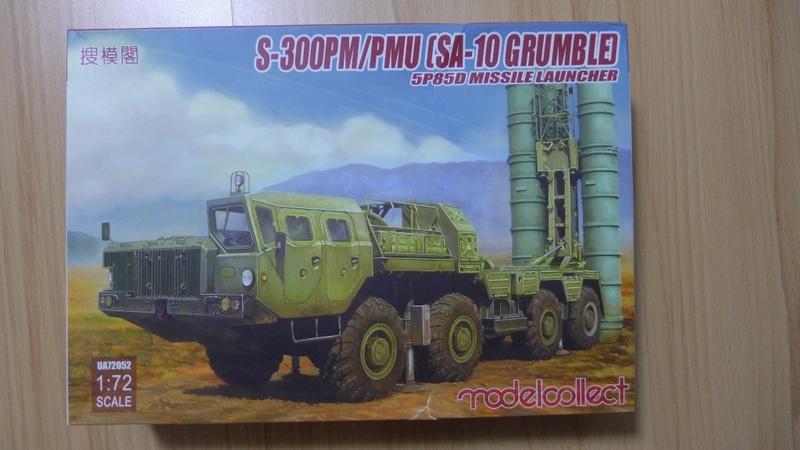 S-300PM/PMU (SA-10 Grumble) P1050917