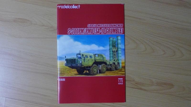 S-300PM/PMU (SA-10 Grumble) P1050933