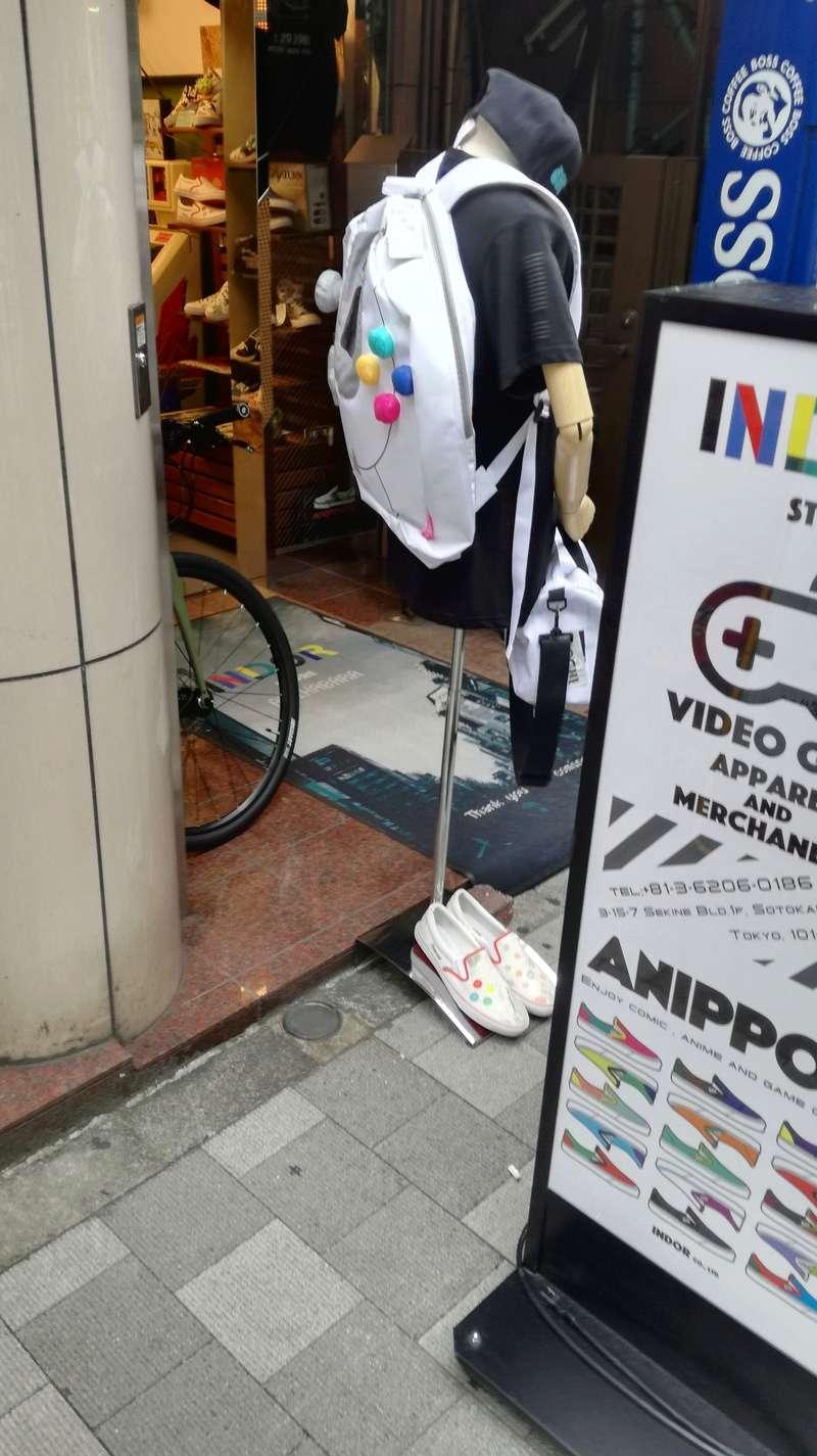 Boutique SEGA a Akihabara Img_2036