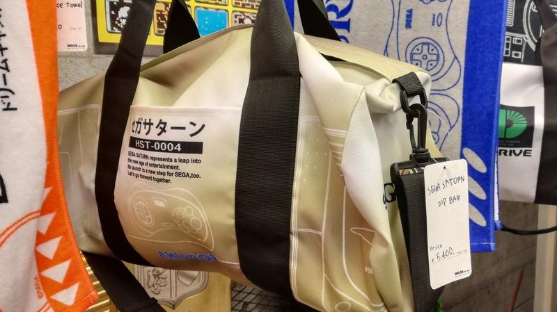Boutique SEGA a Akihabara Img_2049