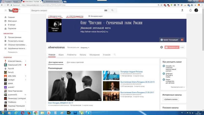 """ВНИМАНИЕ! Канал форума """"Silver Voice"""" - архивных записей концертов Олега Погудина Aaaz10"""