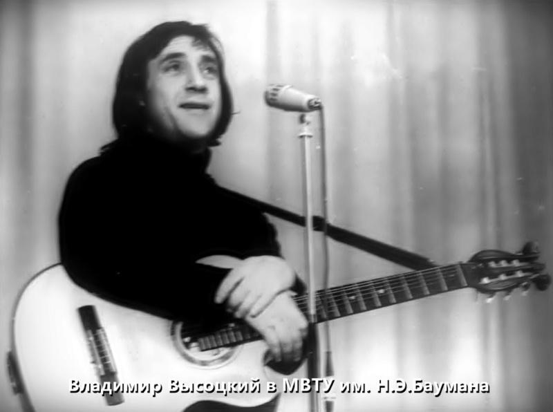Владимир Высоцкий - Страница 7 Ai1210