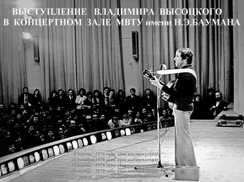 Владимир Высоцкий - Страница 7 Ai1310