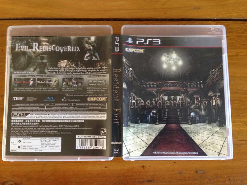 <Est> Resident Evil PS3 Img_3510
