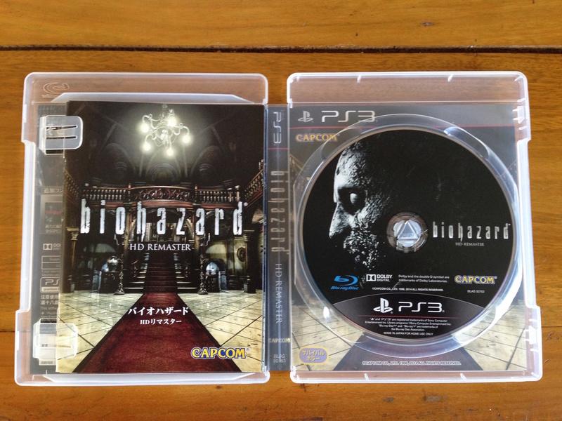 <Est> Resident Evil PS3 Img_3512