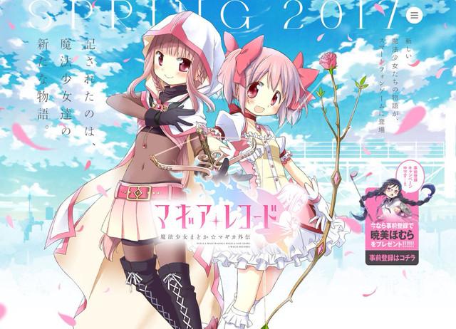 [Azone] Magia Record: Mahou Shoujo Madoka☆Magica Gaiden 039d4210